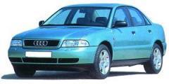 A4 Lim/Avant(8D2) 94-98