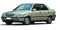 Dedra 90-99