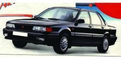 Galant E30/E32 88-93